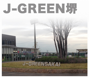 J-GREEN